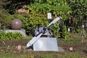 戦争の傷跡の残る建物 旧日立航空機変電所 の写真素材 [FYI03849229]