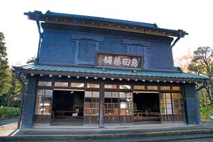 旧島田家住宅の写真素材 [FYI03849363]
