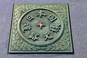 日本国道路元標の写真素材 [FYI03849541]