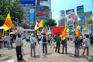 中国によるアジア侵略の抗議活動の写真素材 [FYI03849616]