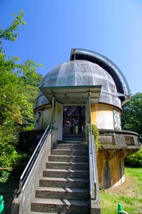国立天文台 第一赤道儀室の写真素材 [FYI03849646]