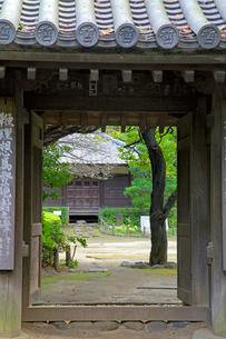 哲学堂公園 哲理門の写真素材 [FYI03849676]