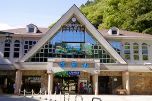 高尾山清滝駅の写真素材 [FYI03849681]