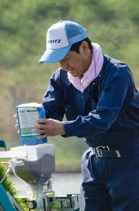 稲を健やかに保つ農薬の添加の写真素材 [FYI03851874]