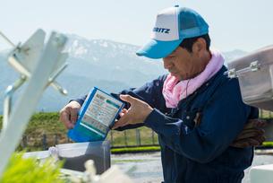 稲を健やかに保つ農薬の添加の写真素材 [FYI03851907]