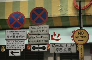 香港島の交通標識 香港の写真素材 [FYI03854019]