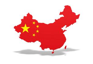 中国イメージの写真素材 [FYI03860897]