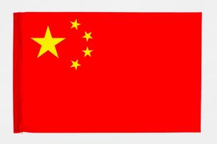 中国国旗の写真素材 [FYI03860916]