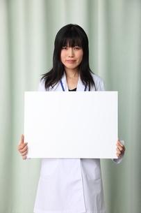 メッセージボードを持つ日本人女医の写真素材 [FYI03863934]