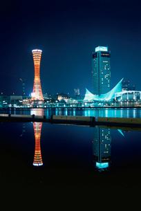 神戸ハーバーランドから望むポートタワーと神戸海洋博物館の写真素材 [FYI03870978]