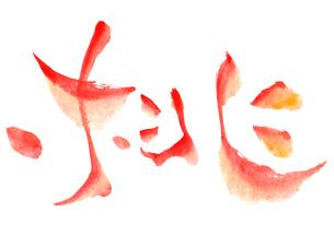 桃のイラスト素材 [FYI03871623]