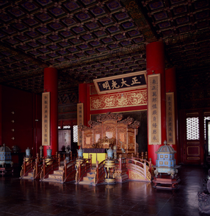故宮博物院の写真素材 [FYI03871968]