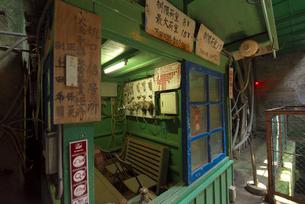 熊本県,三池炭坑,万田坑,の写真素材 [FYI03875731]