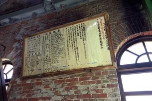 熊本県,三池炭坑,万田坑,の写真素材 [FYI03875732]