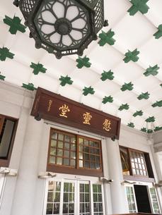 東京都慰霊堂の写真素材 [FYI03876409]