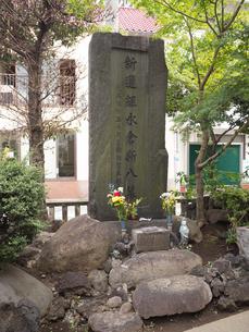 東京都 新選組永倉新八墓の写真素材 [FYI03876501]