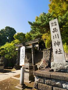 品川神社の写真素材 [FYI03876524]