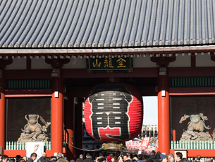 浅草 雷門の写真素材 [FYI03876526]