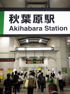 東京都 秋葉原駅の写真素材 [FYI03876608]