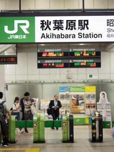 東京都 秋葉原駅の写真素材 [FYI03876609]