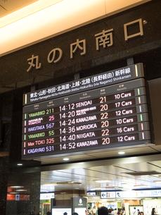 東京都 東京駅の写真素材 [FYI03876625]