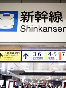 東京都 東京駅の写真素材 [FYI03876626]