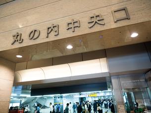 東京都 東京駅の写真素材 [FYI03876629]