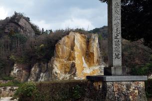 佐賀県 泉山磁石場 -有田焼の陶石鉱山-の写真素材 [FYI03877076]