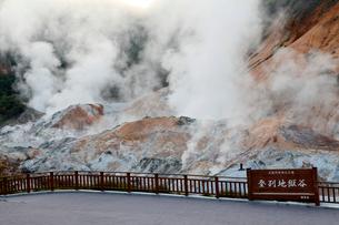 地獄谷 登別温泉の爆裂火口跡の写真素材 [FYI03877099]