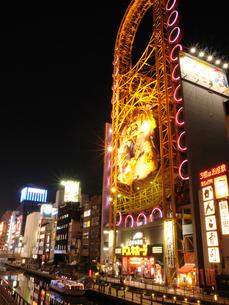 大阪 ミナミ 道頓堀 ドンキホーテ 観覧車の写真素材 [FYI03878277]