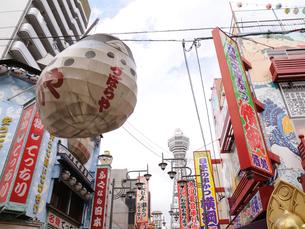 大阪 新世界の写真素材 [FYI03878289]