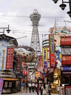大阪 新世界の写真素材 [FYI03878291]