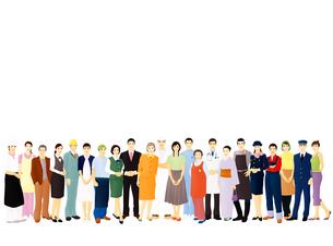 様々な職業の群衆のイラスト素材 [FYI03880320]