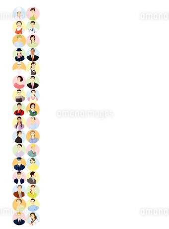 様々な職業の人々のイラスト素材 [FYI03880330]
