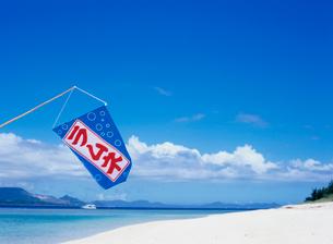海辺のラムネの旗の写真素材 [FYI03886662]