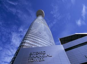ビテクスコ・フィナンシャルタワー(68階建て)の写真素材 [FYI03887322]