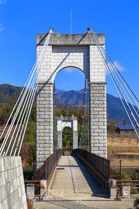 神奈川県立 秦野戸川公園の写真素材 [FYI03906352]