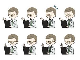 医者-男性-表情のイラスト素材 [FYI03910587]