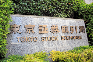 東京証券取引所の写真素材 [FYI03913408]