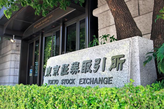 東京証券取引所の写真素材 [FYI03913409]