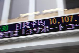 東京証券取引所の写真素材 [FYI03913411]