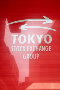 東京証券取引所の写真素材 [FYI03913412]