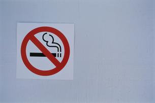禁煙の写真素材 [FYI03915467]
