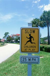 道路標識の写真素材 [FYI03915468]