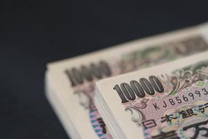 1万円の札束の写真素材 [FYI03919596]