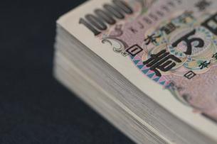 1万円の札束の写真素材 [FYI03919598]