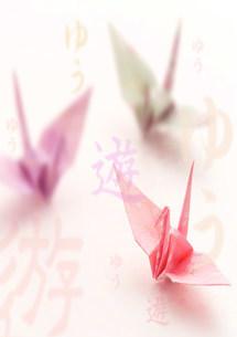 折鶴 コラージュの写真素材 [FYI03921549]