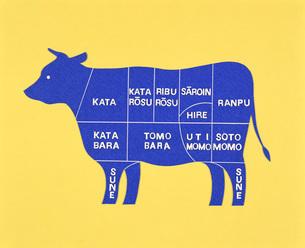 牛 イラストのイラスト素材 [FYI03934815]
