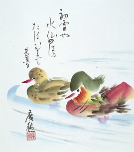 冬の俳句のイラスト素材 [FYI03938527]