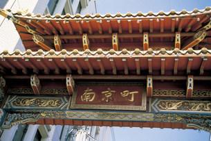 中華街の写真素材 [FYI03940269]